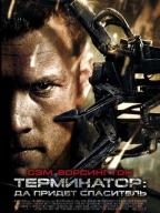 Terminator-4. Salvation