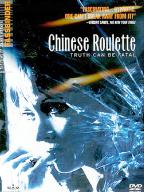 Chinesisches Roulette
