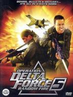 Operation Delta Force-5: Random Fire