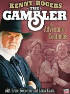 The Gambler-2: The Adventure Continues