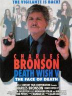 Death Wish-5: The Face of Death